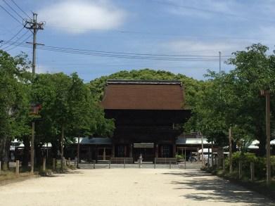 尾張大國靈神社