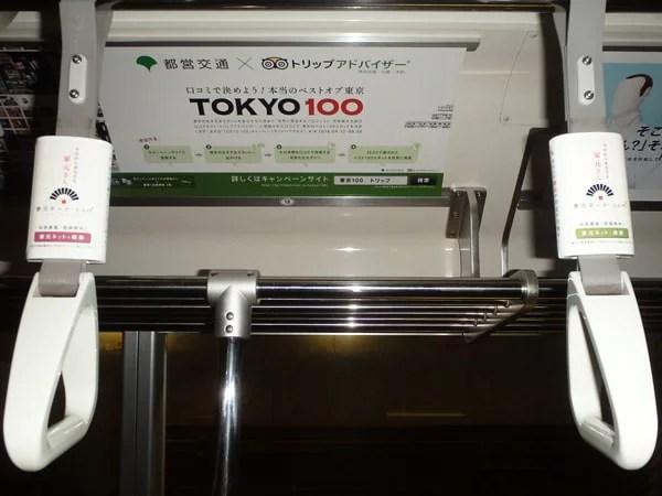 tsurikawa_oedo04