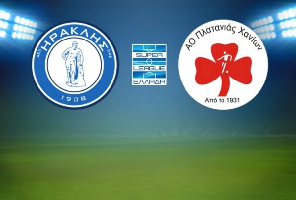 iraklis-platanias-stoxima-prognostika-super-league