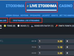 stoiximan live stoixima betting streaming casino scores