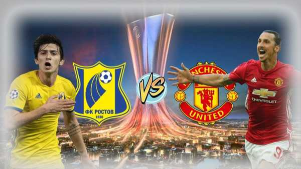 rostov-manchester united-stoixima-prognostika-europa league