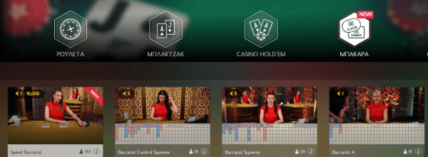novibet live μπακαρα νόμιμο καζίνο ελλάδα ονλινε