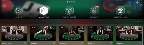 novibet live blackjack online casino nomimo ellada