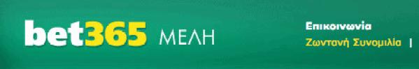 bet365 ζωντανή συνομιλία live chat