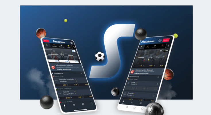 stoiximan android app mobile ios κινητο