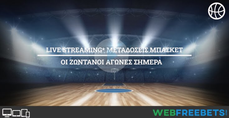 euroleague tv μπάσκετ live streaming
