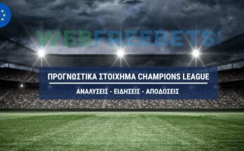 prognostika-champions-league-simera-dorean