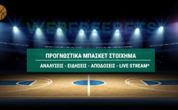 prognostika-basket-stoixima-analysi