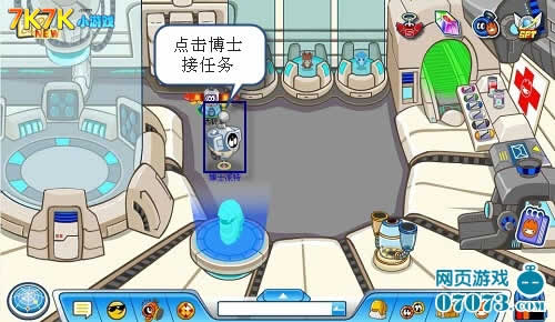 賽爾號稀有精靈奇塔任務完全攻略_網頁遊戲-淘淘寶