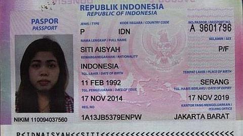 インドネシア人のシティ・アイシャ容疑者(25)