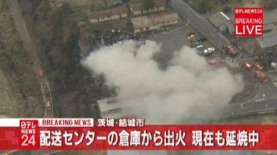 茨城県結城市の配送会社、倉庫5つを焼く火災