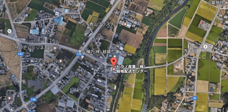 ヒラノ産業株式会社 結城配送センター