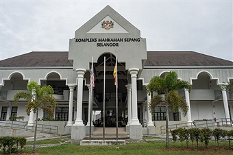 Sepang Magistrate's Court