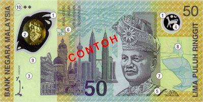 RM50 commemorative note for the Kuala Lumpur '98 XVI Commonwealth Games. Image courtesy of Bank Negara Malaysia.