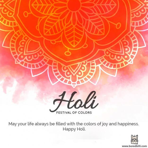 happy holi whatsapp