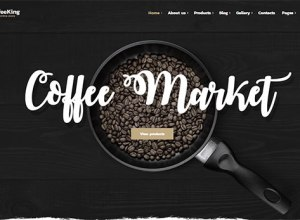 coffee premium themes