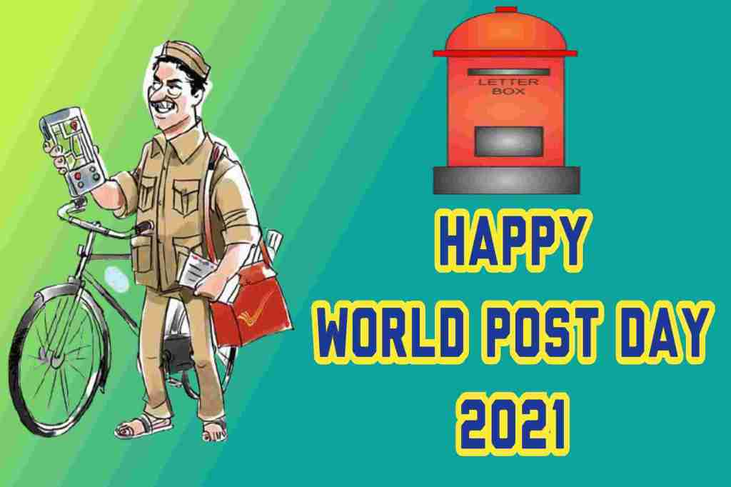 World post day 2021 Photos Quotes in hindi