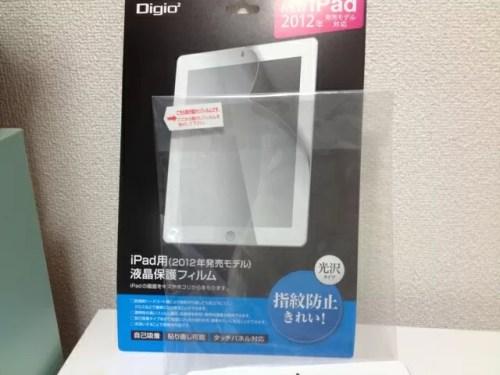 iPadフィルム