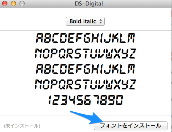 Dsfont