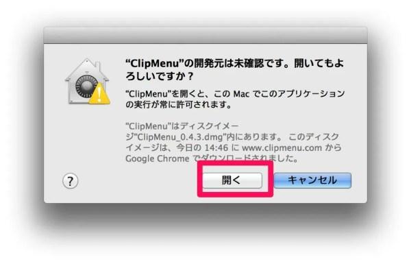 Clip4