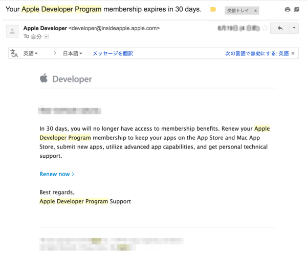 Your Apple Developer Program membership expires in 30 days edenlag gmail com Gmail