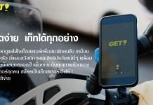 aplikasi layanan transportasi GET