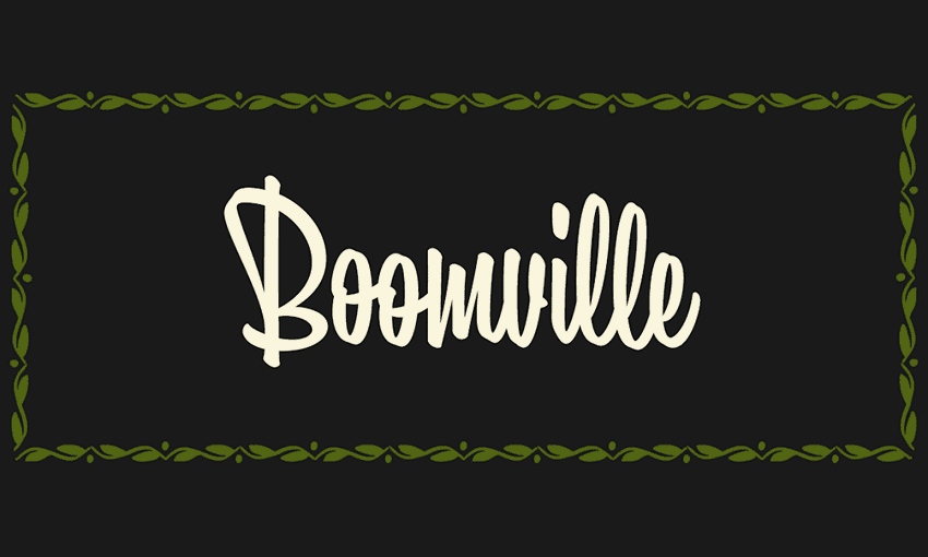 Boomville