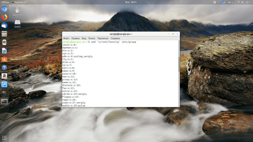 What is Sed Linux Command and How to Use it? 16