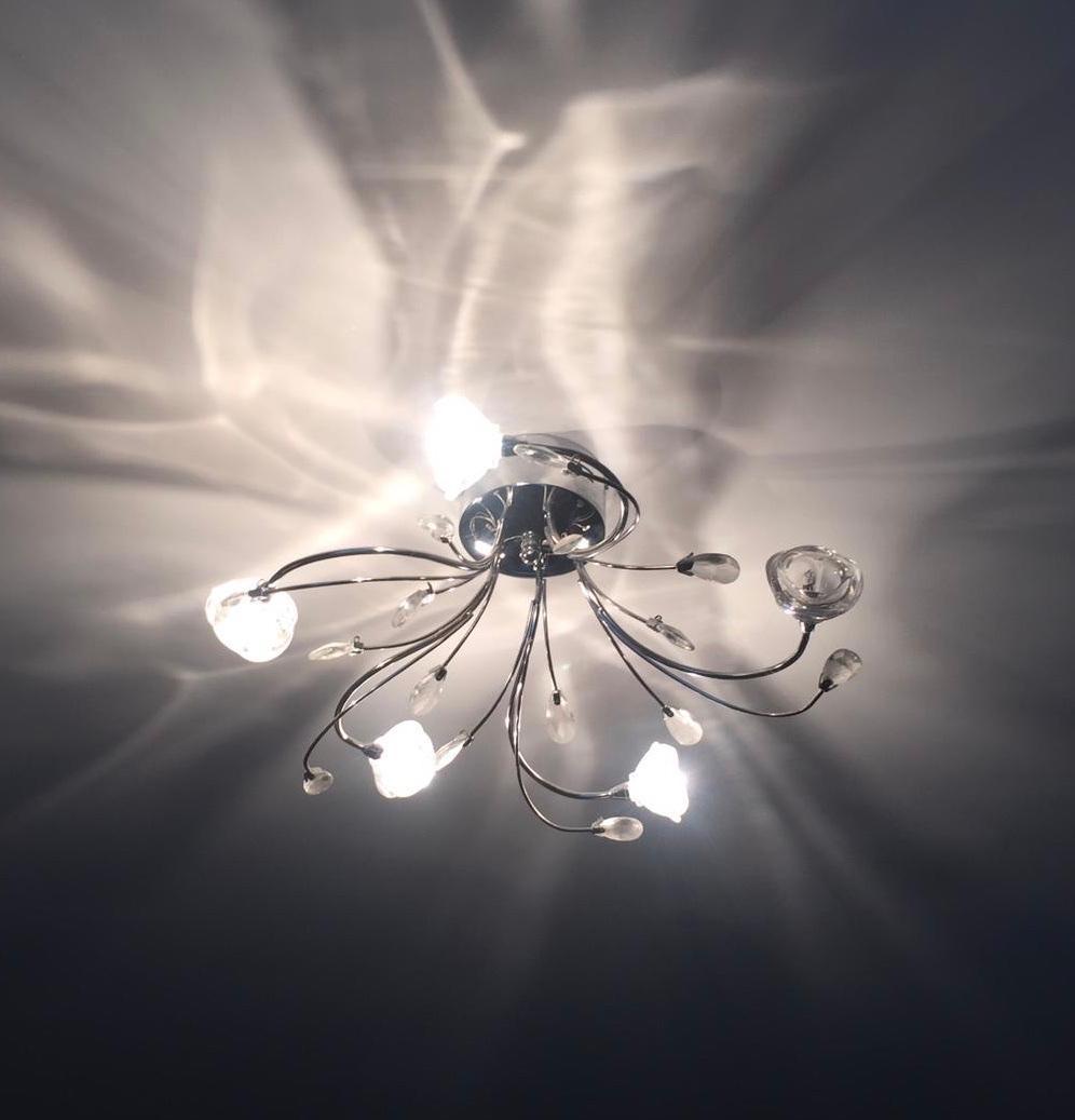 Lighting Argos Home Rosa Flower 5 Light Flush Ceiling Fitting Matogard Ee