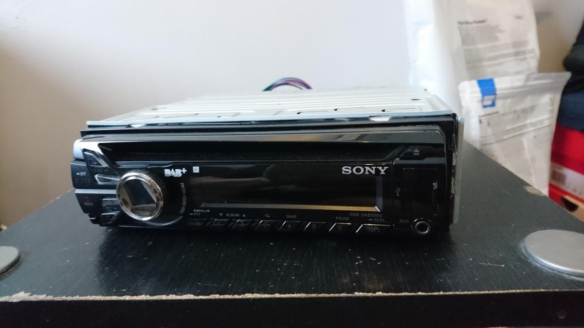 hight resolution of sony cdx dab 500u car stereo