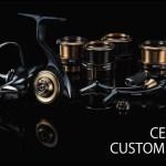 人と差がつくブラックカラーの19セルテートを実現する「セルテート カスタムボディ」がSLP WORKSより9月発売です