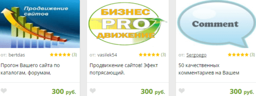 Биржа фриланса 5bucks.ru - новое предложение в интернете