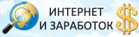 Монитизация сайта