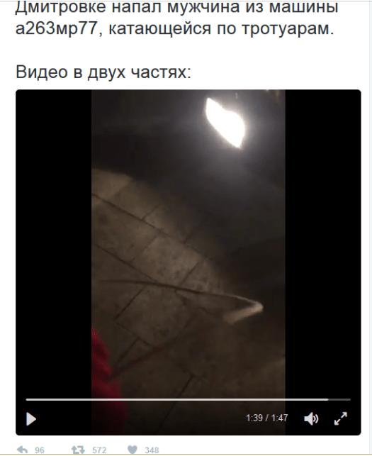 Трос и карабин Коновалова при инциденте с Варшавером