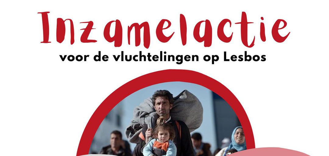 Inzamelactie voor vluchtelingen op Lesbos