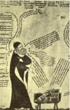 Imatge de la portada del lloc web de la Biblioteca Diocesana de Mallorca