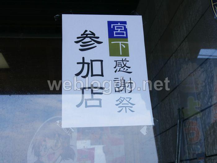 大洗観光協会(情報センター)