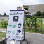 大洗シーサイドステーション駐車場看板