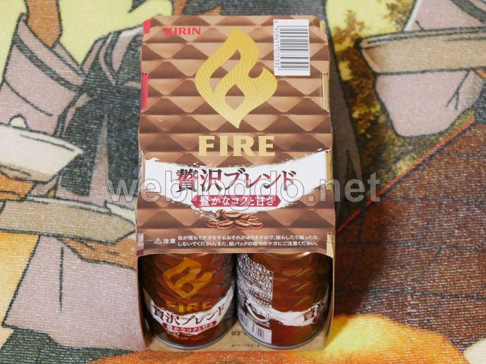 キリンファイア贅沢ブレンド6缶パック