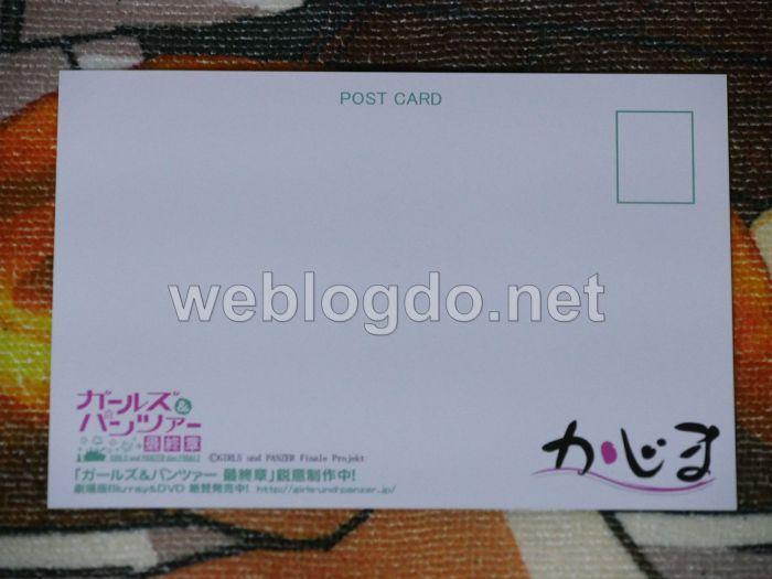 お惣菜のかじま大洗ガルパンポストカード