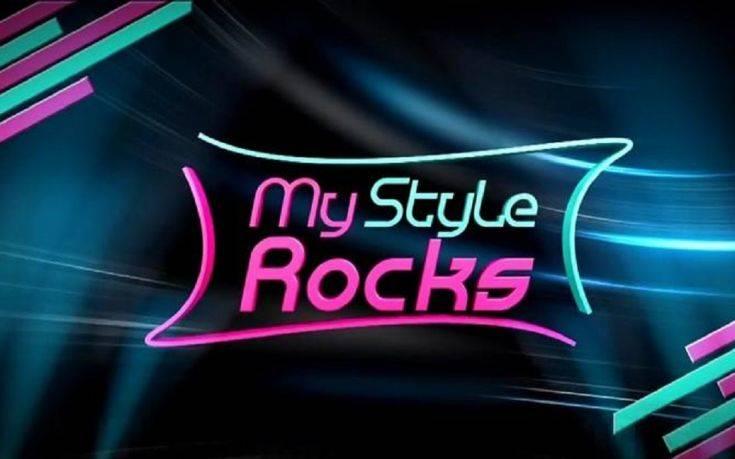 Πένθος για παίκτρια του My Style Rocks – Newsbeast