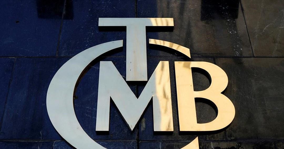 Υψηλό πληθωρισμό βλέπει η κεντρική τράπεζα της Τουρκίας -στο τραπέζι μια αύξηση επιτοκίων