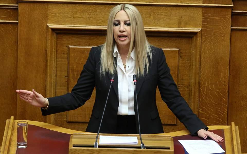 Φ. Γεννηματά: Tο μήνυμα είναι ένα, ψήφος αλλαγής για την Ευρώπη και την Ελλάδα | ΠΟΛΙΤΙΚΗ