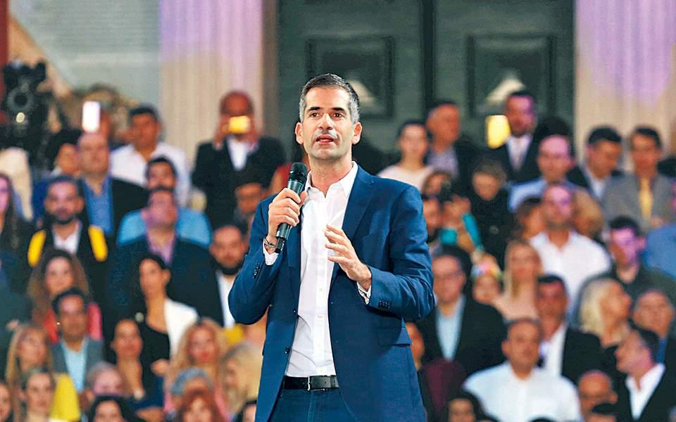 Κ. Μπακογιάννης: «Συνυπογράφουμε σύμφωνο τιμής»   ΠΟΛΙΤΙΚΗ
