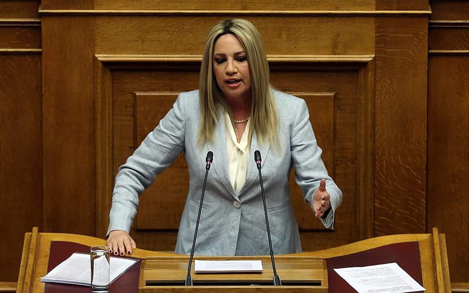 Φ. Γεννηματά: ΣΥΡΙΖΑ και ΝΔ αποπροσανατολίζουν και διχάζουν | ΠΟΛΙΤΙΚΗ