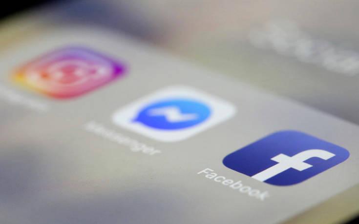 Google, Amazon, Apple και Facebook στο μικροσκόπιο των αμερικανικών Αρχών – Newsbeast