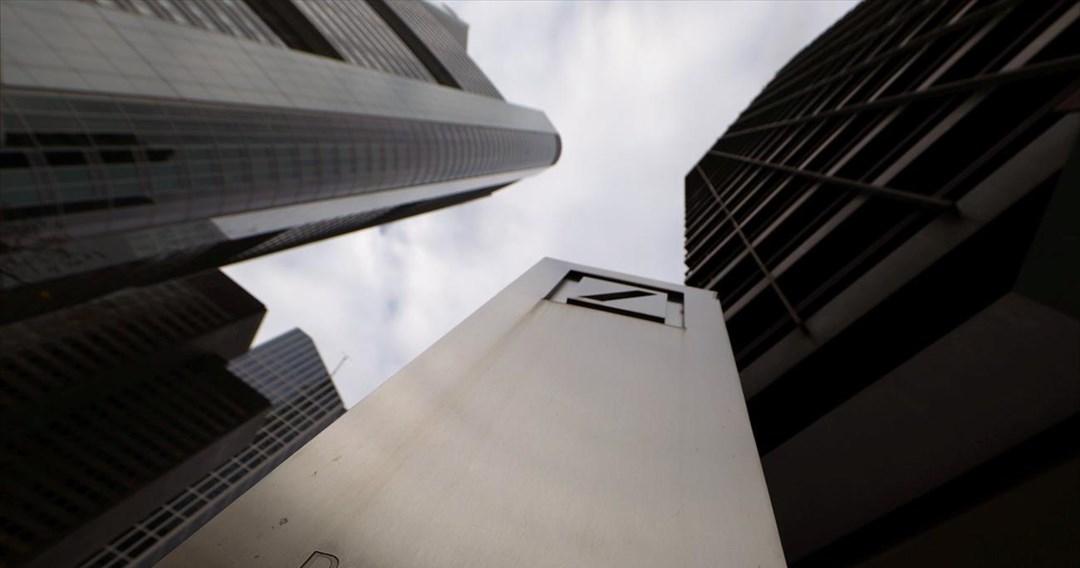 NYT: Oι αμερικανικές αρχές ερευνούν τη Deutsche Bank για υπόθεση ξεπλύματος χρήματος