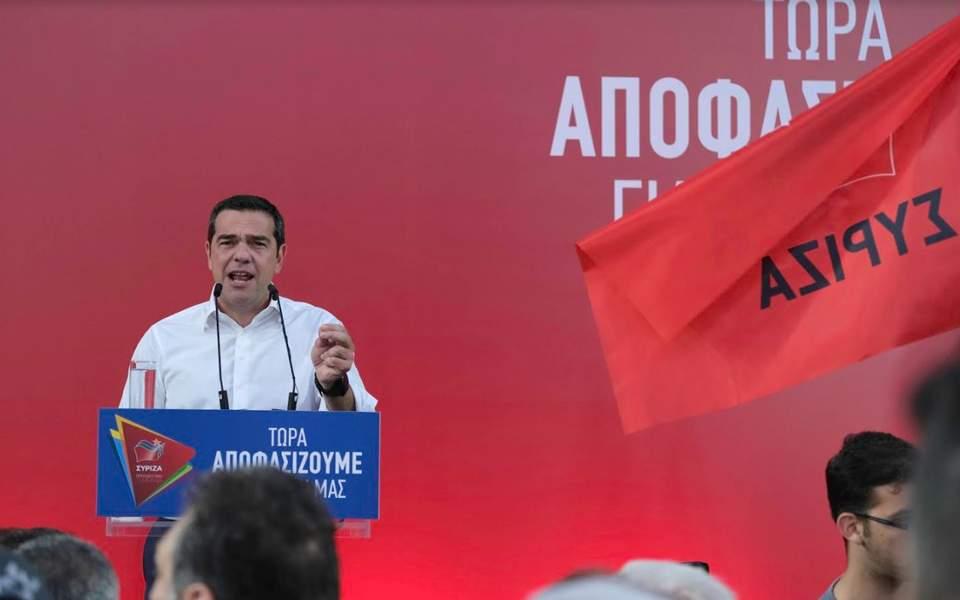 Τσίπρας: Με τη Συμφωνία των Πρεσπών η Ελλάδα έγινε φάρος της ενότητας των βαλκανικών λαών | ΠΟΛΙΤΙΚΗ