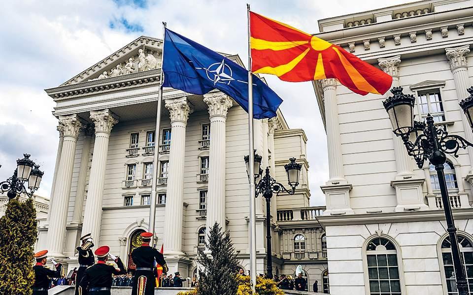 ΗΠΑ: Υπερψηφίστηκε το πρωτόκολλο ένταξης της Βόρειας Μακεδονίας στο ΝΑΤΟ από την επιτροπή της Γερουσίας | Κόσμος