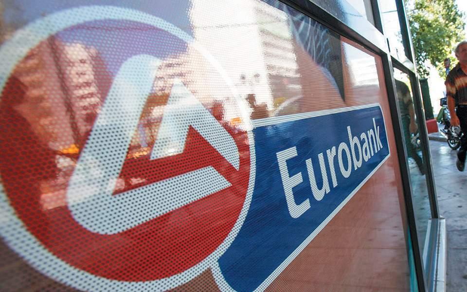 Εκτός της Pimco, η Eurobank διαπραγματεύεται και με άλλα funds | Επιχειρήσεις